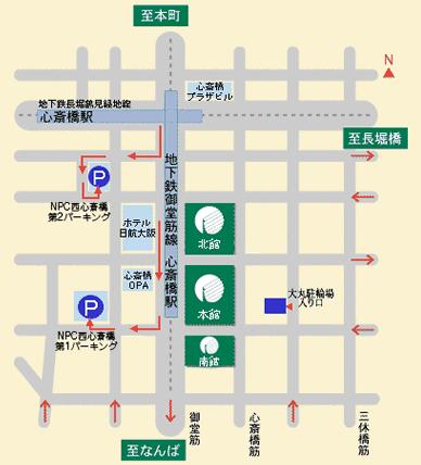 チャングンソク大阪ショップ.PNG